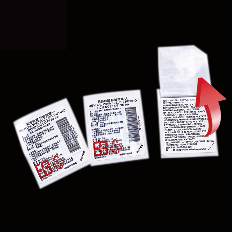 產品 多層雙面 Product double layer sticker a
