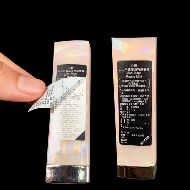 產品 多層雙面 Product double layer sticker d