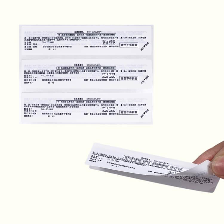 產品 多層雙面 Product double layer sticker f