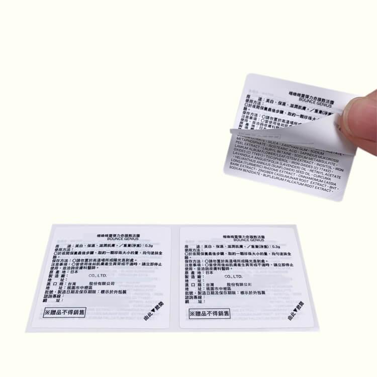 產品 多層雙面 Product double layer sticker g