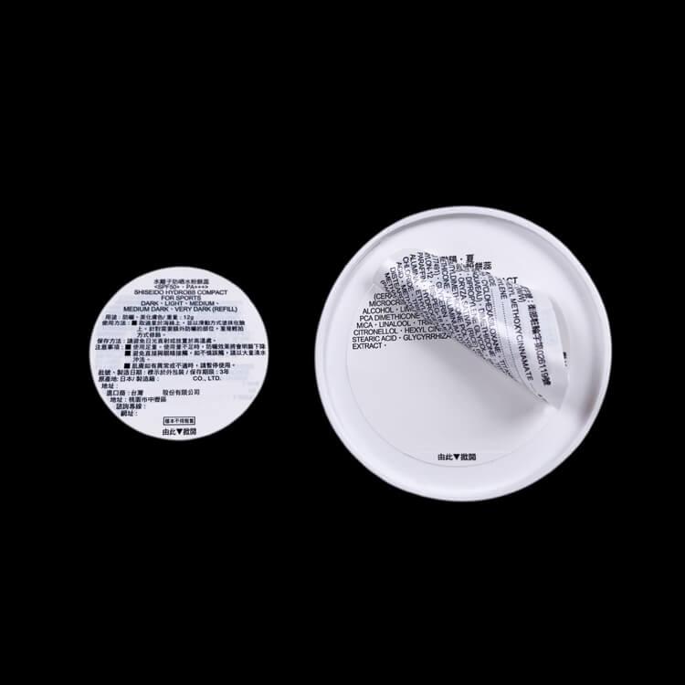 產品 多層雙面 Product double layer sticker i
