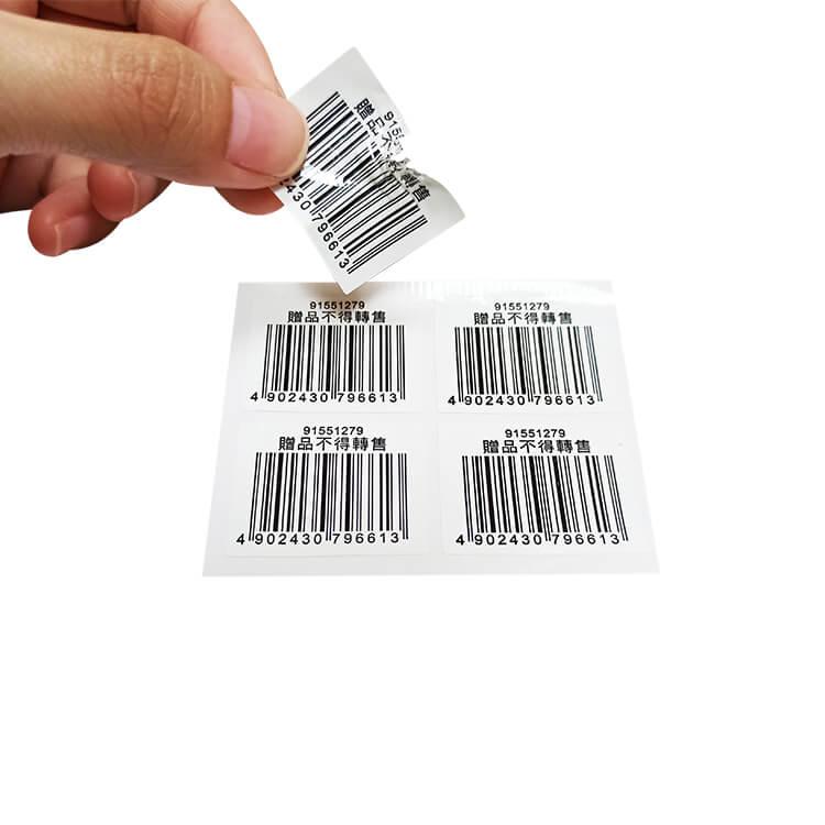 產品 防拆封標籤 Product tamper proof a