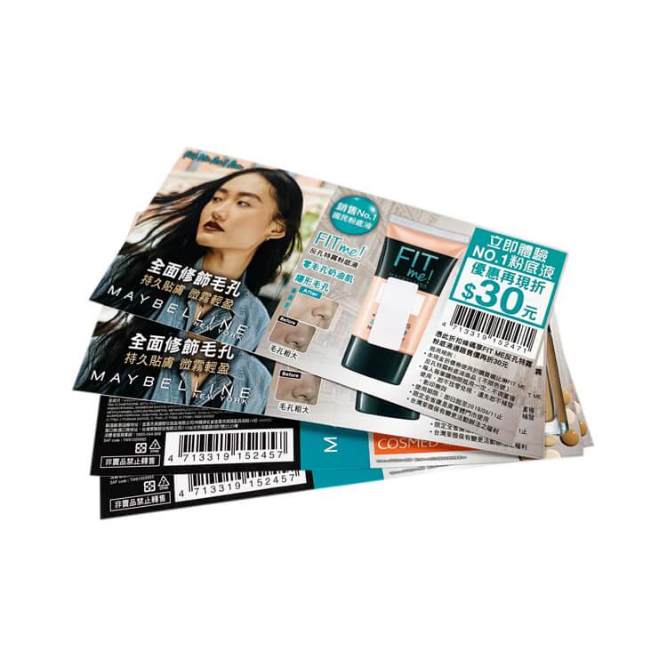 產品 背卡 Product backing card a