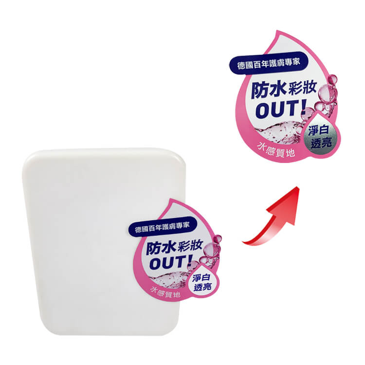 產品 促銷標籤 Product promotional label j