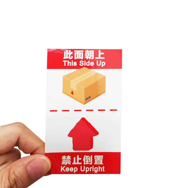 產品 警告標籤 Product warning label a